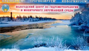 kopiya-banner_front-e1419494991768