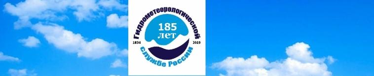 логотип на 2019