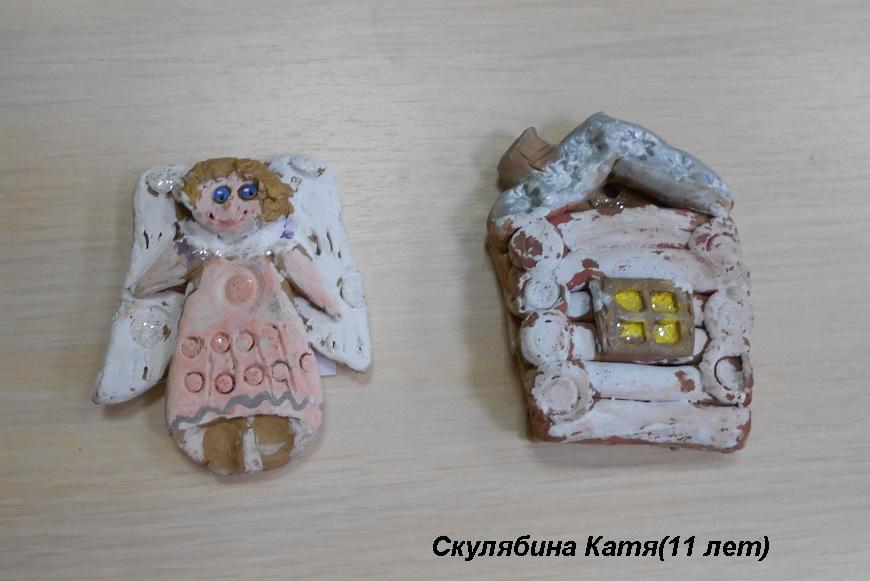 ангелок и домик