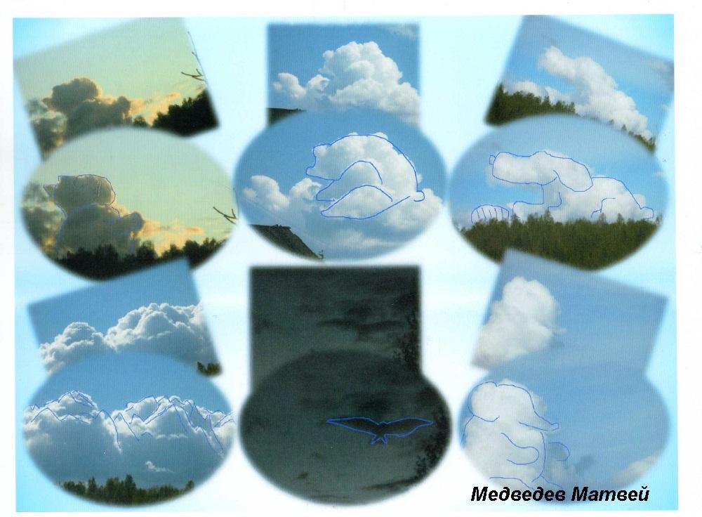 облака 10