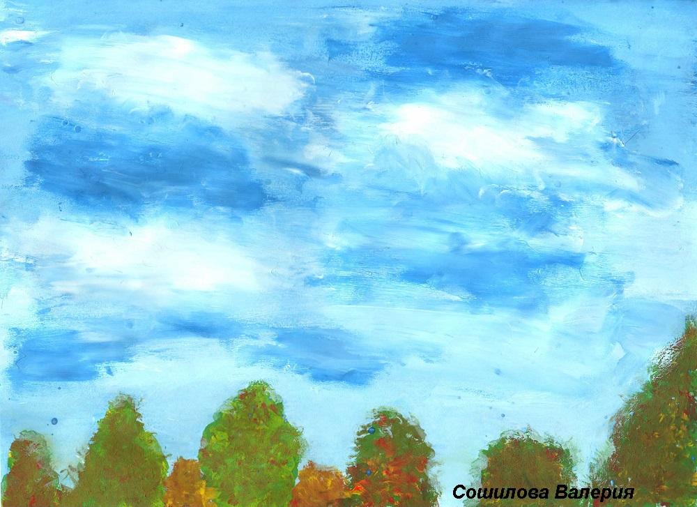 облака 13