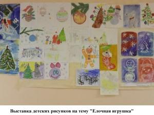 Детский рисунки