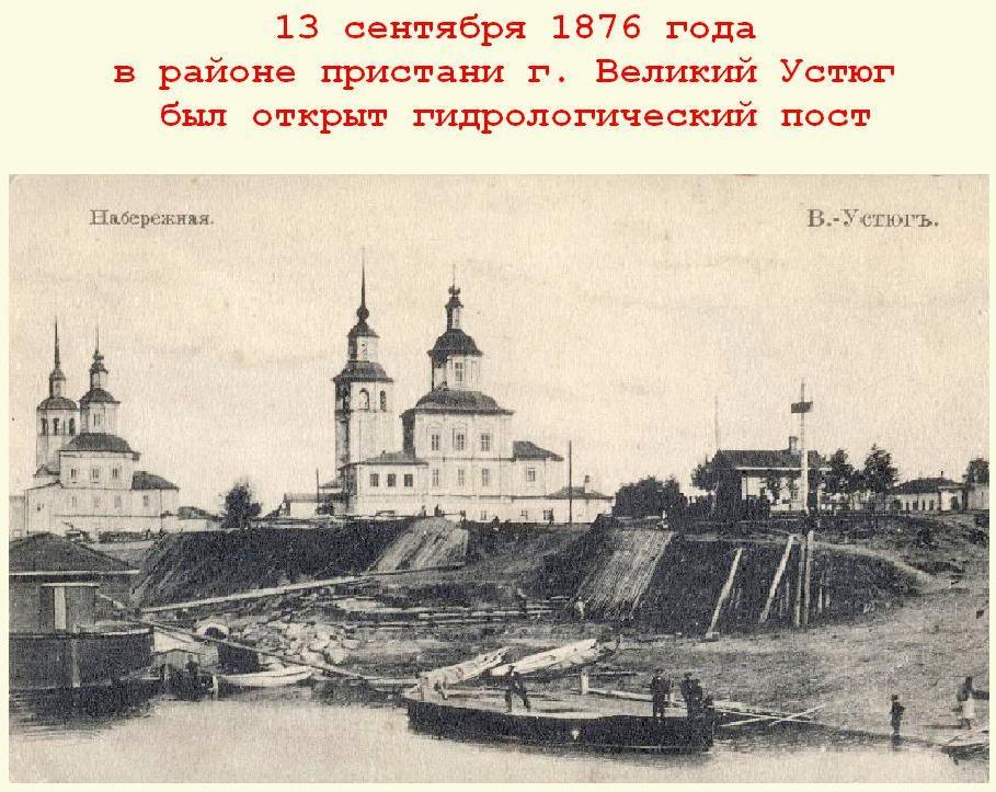 http://vcgms.ru/wp-content/uploads/2021/08/12.jpg