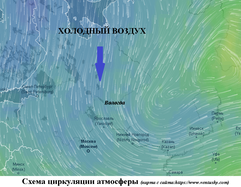 схема Вологда